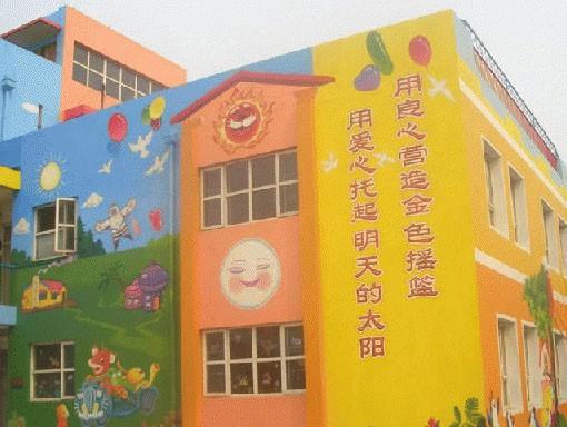 幼儿园外墙手绘1